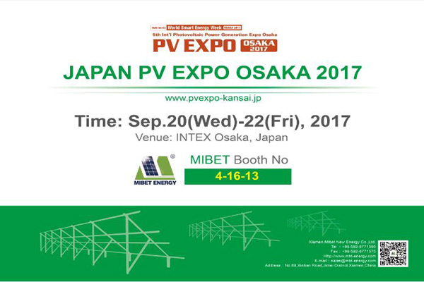 PV EXPO OSAKA 2017 Invitation Letter