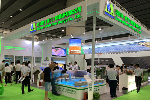 An Impressive Showcase of Mibet Energy at Guangzhou International Solar Photovoltaic Exhibition