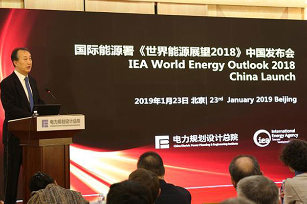 IEA launches World Energy Outlook in China