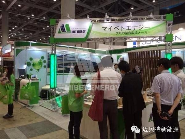 SNEC 9th (2015) International Photovoltaic Power Generation Conference & Exhibition