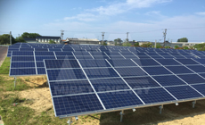 4 2016 in Japan  using MRac Ground Terrace IV installation 275.4kw implementation of solar projects